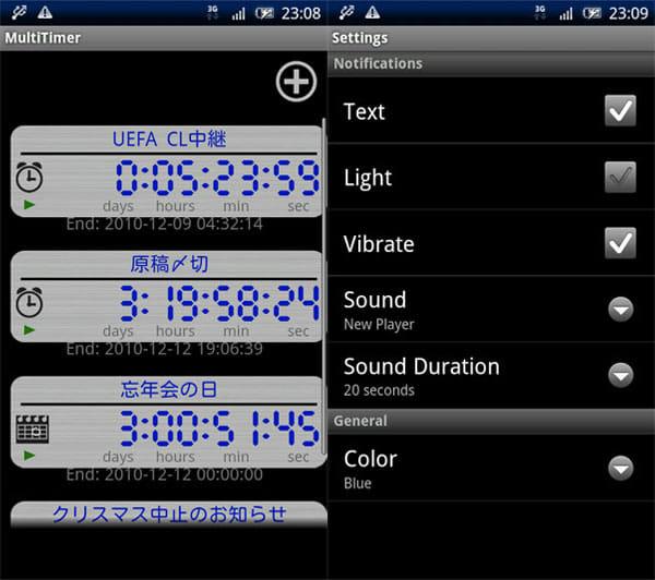 MultiTimer:タイマーはアプリホーム画面に並べて表示(左)「Settings」画面。各種設定が可能(右)