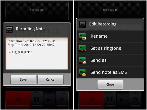 Recordoid Dictaphone Lite:ファイルにメモも残せる(左)共有機能も利用可能(右)