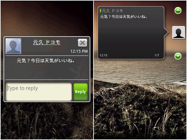 Handcent SMS:ポップアップ表示(左)4×2サイズのウィジェットは受信メッセージを常時表示(右)