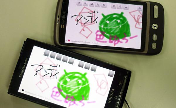 Bluetoothお絵かきチャット:手描きの文字でやり取りも可能で通信はスムーズ
