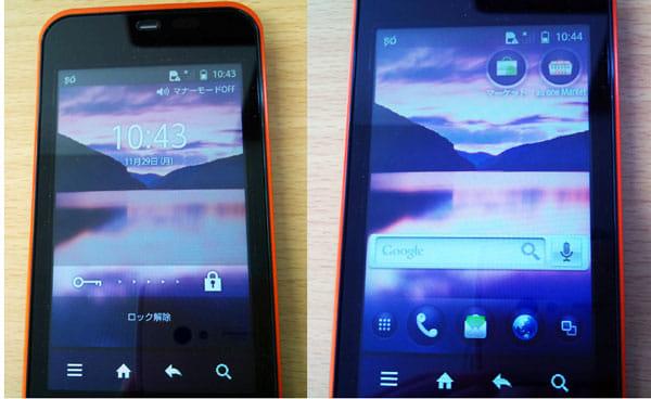 IS03ロック画面(左)ホーム画面(右)