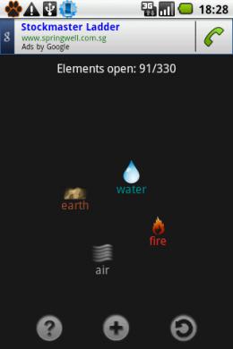 Alchemy: 最初は、四大元素のearth(土)、water(水)、air(空気)、fire(火)のみ。