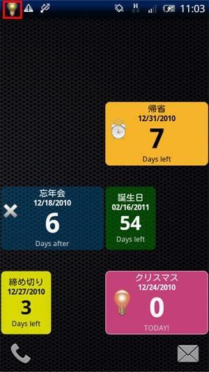 Countdown Widget:ウィジェットサイズは選べる2サイズ。ステータスバーへの通知も備わる。