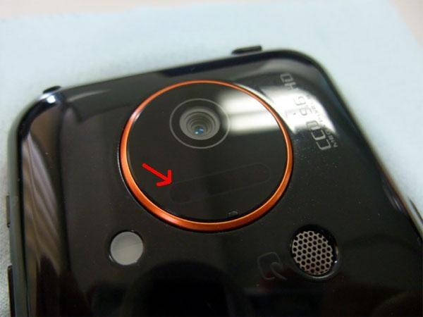 赤外線ポートはカメラの下