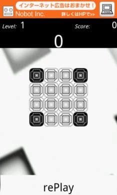 Flip challenge:レベル1のゲーム画面