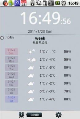 お天気時計:週間天気予報表示画面