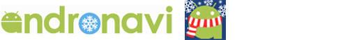 2010年11月のサイトロゴ、Twitterアイコン