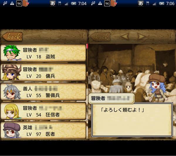 アクターズ・フロムRPG:冒険を共にする仲間たち。キャラは全国のプレイヤーの分身!