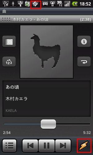 Winamp:再生画面。再生中は通知バーにアイコン表示あり