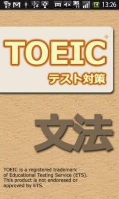 TOEIC(R) テスト文法640問