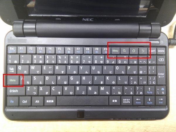 快適な日本語入力を追求したキーボード
