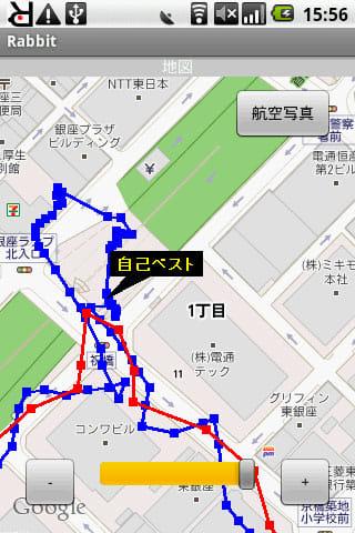 Rabbit:GPSと連動した地図画面