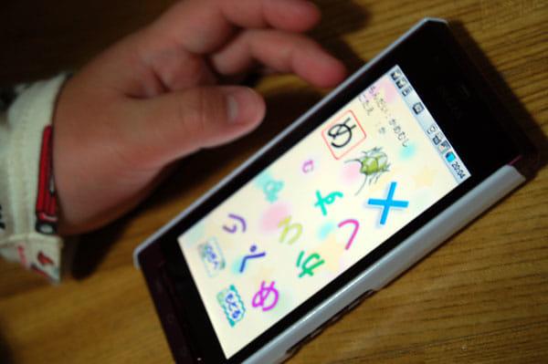 くるくるキッズ:6才の子どもも難易度を変えて楽しめる