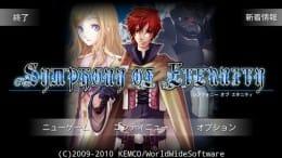 RPGシンフォニーオブエタニティ