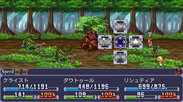 RPGシンフォニーオブエタニティ:武器攻撃、スキル攻撃、アイテム等のコマンドを選択して戦闘を進める