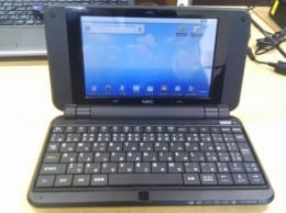 ハードウェアキーボードを搭載したスマートブック端末「LifeTouch NOTE」