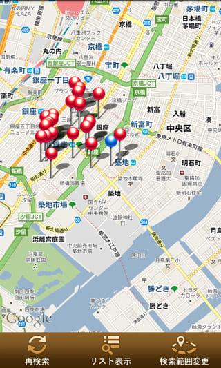 BAR-NAVI by SUNTORY:GPS機能で検索後、マップに店舗が表示される