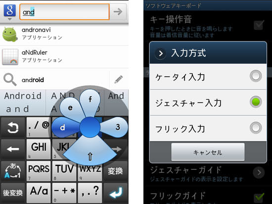 ATOK:使うほどに自分仕様になる人気文字入力ソフト!