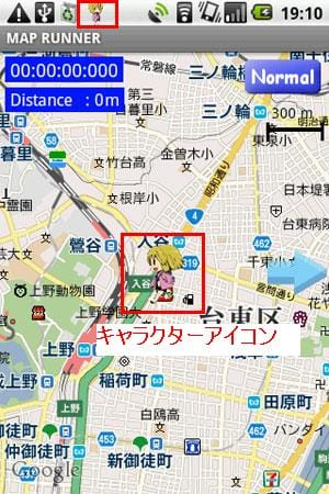 Map Runner:マップ表示画面