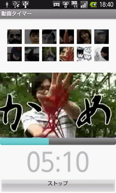 DPZ 動画タイマー:人気サイト発の動画が病みつきになる