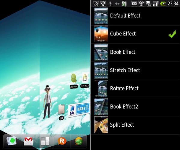 LiveHome:スクリーン切替時のエフェクト(Cube Effect)(左)スクリーン切替時のエフェクト変更画面(右)