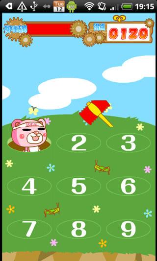 クマパニック!:9つの穴からランダムに出現するインコさまをひたすらタップ!