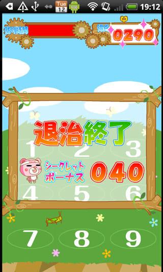 クマパニック!:シークレットボーナスタイムで高得点ゲット!