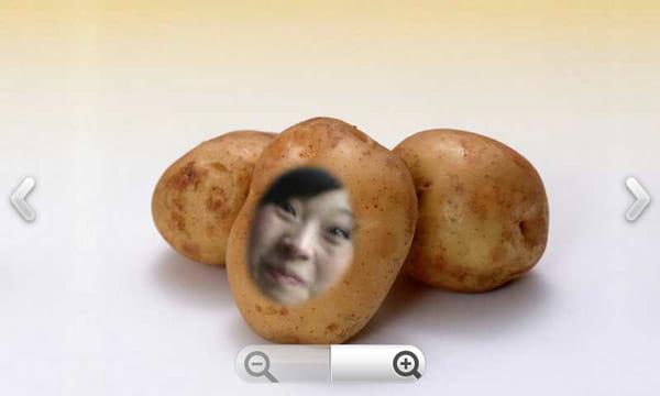 TAM顔ハメ:ジャガイモに顔ハメ