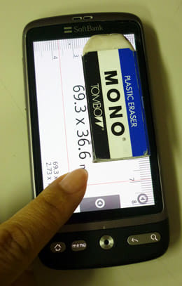 Smart Tools - ツールボックス:ミリとインチを同時に計測できる定規