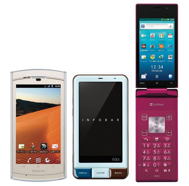 左からMEDIAS WP N-06C、INFOBAR、AQUOS PHONE THE HYBRID