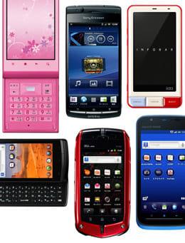 Android搭載<b>端末一覧</b>!~<b>au</b>編~(2010.6 – 2011.9) | andronavi <b>...</b>