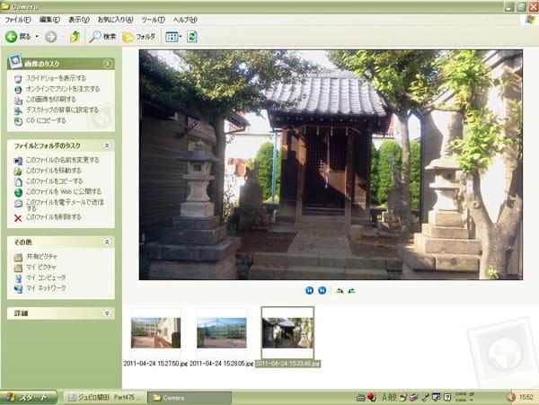 Sweet Home WiFi Picture Sync:PC等の共有フォルダに画像が送られます