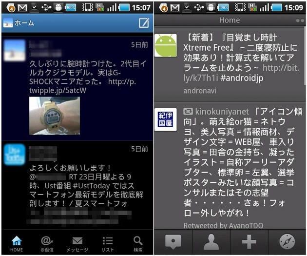 「ついっぷる for Android」(左)「TweetDeck」(右)