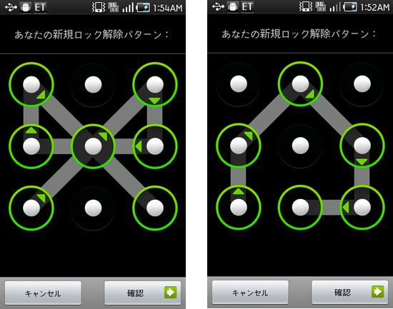 左がリボン、右が家をモチーフにしたパターン