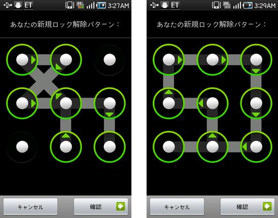左がウシ、右がカエル。ユニークパターンは想像力が鍵
