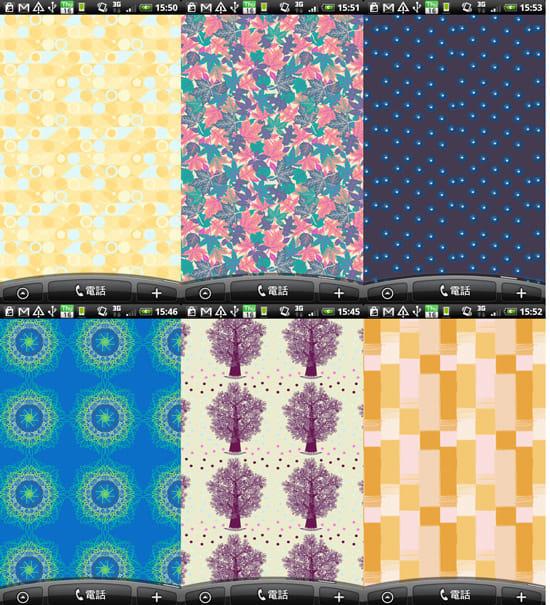 Pattern Wallpapers:様々なパターンを壁紙にして楽しもう
