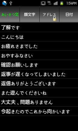 CopiPe - コピペツール 日本語版