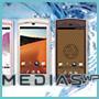 激薄&超軽量スマホの最新機種!「MEDIAS WP」5つの特徴