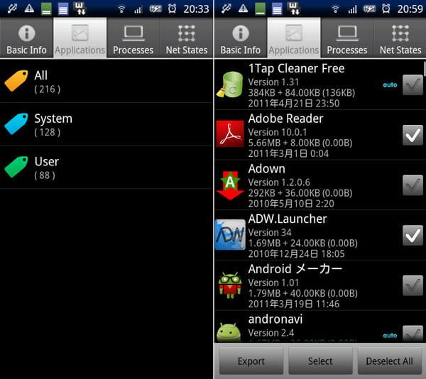 Quick System Info PRO:「Applications」タブはアプリ管理機能。またアプリのバックアップも行える