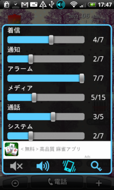 MyVolume+ 日本語版