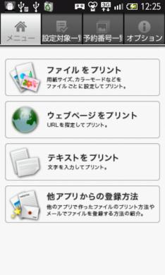 netprint:トップ画像