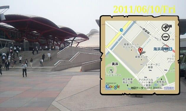 Droidget Camera:地図を写真に張り込んでみました