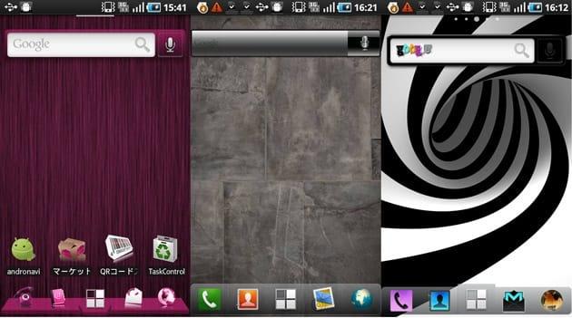 ADW.Launcher:y0rk`s Pink ADW theme(左) Droid X(中央) ColorWarpADW(右)