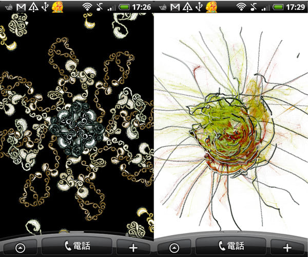 Substrate Live Wallpapers:Guts(左) Happy.Place(右)