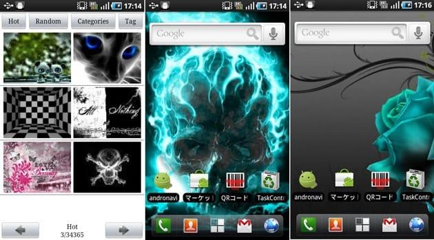 LiveHome:壁紙選択画面(左)と、壁紙変更後のホーム画面(中央・右)。壁紙の数は数十万種類もある