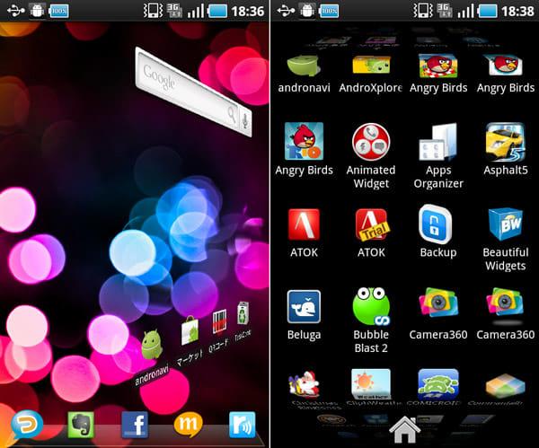 LauncherPro:ホーム画面のエフェクトをCubeに設定(左) ドロワー画面のスクロールも立体的に(右)