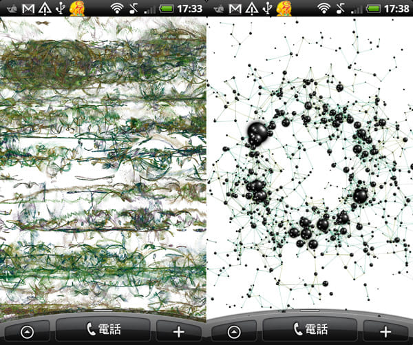 Substrate Live Wallpapers:Inter.Aggregate(左) Node.Garden(右)