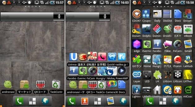 ADW.Launcher:メインドックを3アイコンに設定(左) ホーム画面を6×6に設定(中央) ドロワー画面を6×6に設定(右)