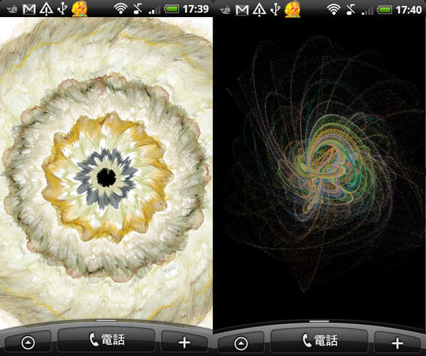 Substrate Live Wallpapers:Sand.Dollar(左) Sand.Traveler(右)