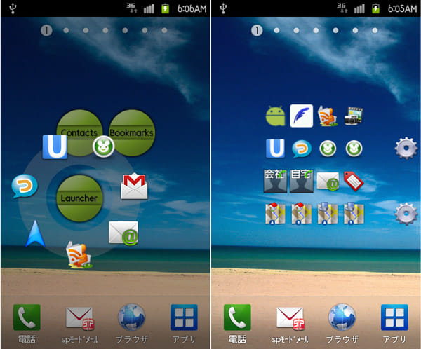 「CircleLauncher light」を使用(左)「More Icons Widge」を使用(右)